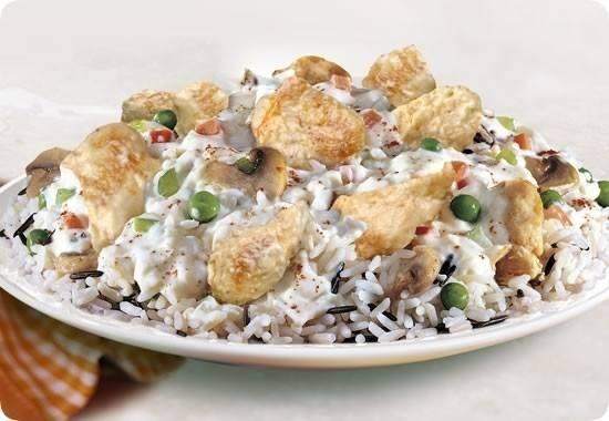 طاجن أرز بالكريمة والدجاج